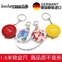 德国进口hoechstmass钥匙扣迷你量衣小卷尺 测量三围软尺皮尺米尺
