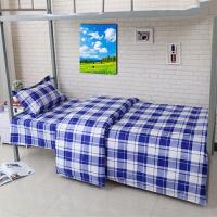 单人宿舍床上三件套大学生寝室上下铺蓝白格子床单被罩枕套90cm床T