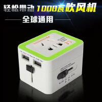 双USB转换插头电源转换插座旅行必备(白色绿边款)