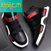 新品上市欧美男士高帮板鞋休闲皮鞋韩版短筒牛仔靴百搭厚底内增高青年靴子