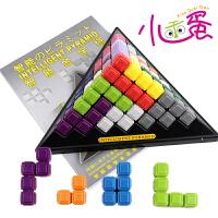 小乖蛋益智玩具智能金字塔智慧立体积木儿童智力解题亲子桌面游戏