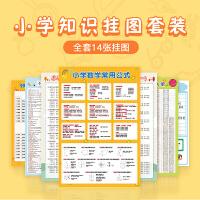 初中外研英语单词默写本英语单词本单词卡片练习本加厚英语本