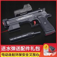 *儿童玩具枪CS吃鸡专用手动水晶弹软弹枪消音器男孩礼物678910岁 标准配置