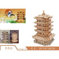 3d手工拼插大型木制高难度立体拼图 木质模型拼装diy玩具c 黑色 7星-黄鹤楼
