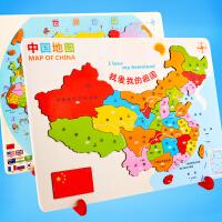木制世界地图 中国地图拼图 儿童益智玩具女孩男孩 2-3-4-6-7-8岁宝宝