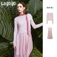 【清仓5折价296】Lagogo2019春新款很仙的粉法国小众针织两件套连衣裙女IALL831C34