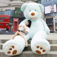 特大号2米泰迪熊毛绒玩具1.6抱抱熊熊猫布娃娃巨型公仔玩偶送女友