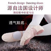 男女舞蹈鞋软底练功鞋芭蕾舞鞋猫爪鞋跳舞鞋形体瑜伽鞋透气款