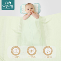 贝谷贝谷宝宝冰丝毯儿童夏季午睡针织小薄毯子新生儿婴儿夏季盖毯