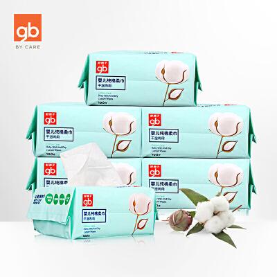 gb好孩子婴儿棉柔巾宝宝湿巾纯棉柔巾新生儿干湿两用加厚100抽6包