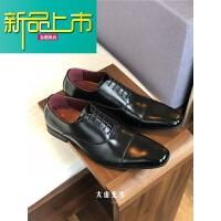 新品上市男正装皮鞋日本男士结婚男鞋欧版三接头商务皮鞋工作皮鞋上班鞋男