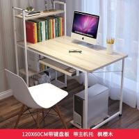 转角电脑桌 台式 家用 简约现代1.2米组装简易书桌书架 有键盘