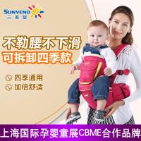 三美婴腰凳背带四季多功能宝宝腰凳单凳透气双肩前抱式婴儿背带