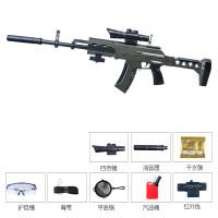 电动连发*儿童男孩玩具枪ak47可发射冲锋枪机关枪水珠蛋强