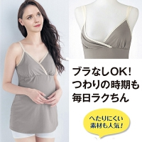 孕妇吊带衫哺乳背心哺乳背心纯棉哺乳内衣产后月子服