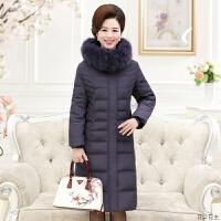 中老年羽绒服女中长款过膝加厚加肥大码时尚中年妈妈冬装保暖外套 2