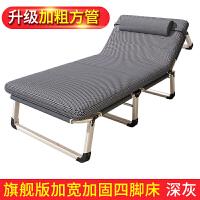 折叠床单人午睡床简易床行军床家用陪护睡椅办公室午休床