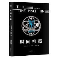 """时间机器(科幻界莎士比亚""""赫伯特・乔治・威尔斯代表作;1895年,《时间机器》的出版被认定为""""科幻小说诞生元年"""",世界"""