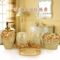 现代树脂卫浴五件套新婚套装欧式浴室用品创意牙具洗漱套件漱口杯