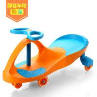 �和�扭扭��胗�号�����玩具�u�[�1-3-6�q男妞妞�子滑行溜溜� 橙色 �o音�