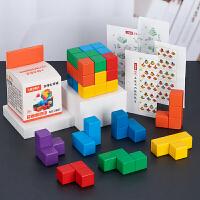 儿童七巧板智力拼图积木制索玛立方体俄罗斯方块立体王早教玩具六一