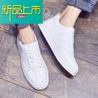 新品上市19春季新款小白鞋男韩版潮流休闲鞋百搭内增高板鞋男潮鞋子