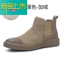 新品上市马丁靴男靴中帮冬季男鞋休闲靴加绒保暖皮靴真皮英伦短靴子