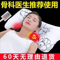 颈椎枕头修复颈椎专用 护颈枕劲椎电加热牵引中草睡眠热敷枕