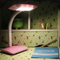 台灯 学生学习简约卧室床头宿舍节能白黄光儿童护眼灯