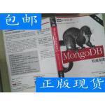 [二手旧书9成新]MongoDB权威指南(第2版) /[美]Kristina Chodor