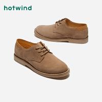 热风男士韩版时尚英伦风平底休闲小皮鞋H49M0103