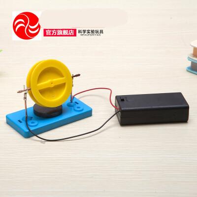 科技小制作 小学生diy材料小发明儿童科学实验益智玩具自制电动机