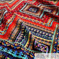人造棉布料宝宝服装绵绸布料儿童睡衣夏季印花面料服装连衣裙布料y 波西米亚B 1米