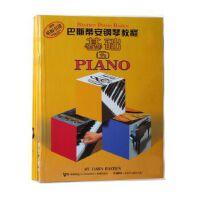 巴斯蒂安钢琴教程(5)(共5册),(美)詹姆斯・巴斯蒂安,上海音乐出版社,9787807515395