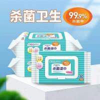 漂亮宝贝消毒湿巾一次性擦手宝宝餐具玩具杀菌消毒湿巾大包特价装80抽*3包