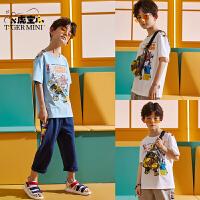 【3件2折:67元】小虎宝儿男童套装短袖纯棉儿童两件套夏季2021新款中大童潮