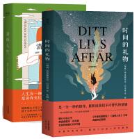 时间的礼物+清单人生两册 简体中文版 弗雷德里克巴克曼 掀起阅读狂潮的温情感人治愈系外国文学小说故事畅销书籍一个叫欧维