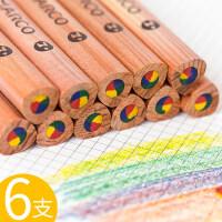 马可彩色铅笔四色彩虹小学生用美术绘画幼儿园涂色彩铅一笔多色混芯儿童创意手账DIY日记手绘专用画笔彩笔