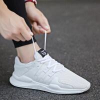 休闲鞋百搭潮鞋子夏季白色运动鞋男透气跑步鞋韩版内增高男鞋6CM