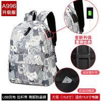 小米华硕华为联想戴尔电脑手提双肩包15.6寸14寸17.3男女笔记本充电背包休闲旅行包充电包 升级款