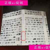 [二手书旧书9成新小说]我曾侍候过英国国王 /[捷克]赫拉巴尔 北京