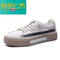 新品上市小白鞋男休闲鞋百搭男鞋春季鞋子男潮鞋网红白鞋男士韩版潮流板鞋