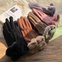 皮毛一体五指分指冬季女士手套毛口带弹力保暖加绒开车手套