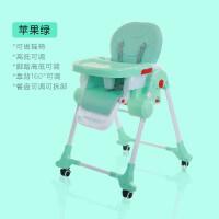 宝宝餐椅子吃饭可折叠婴儿餐椅饭桌多功能座椅儿童餐椅