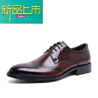 新品上市英伦复古男鞋真皮尖头雕花固异手工鞋男士商务正装皮鞋潮