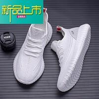 新品上市鞋男透气网面男鞋小白鞋运动休闲鞋一脚蹬板鞋真爆潮鞋 白色