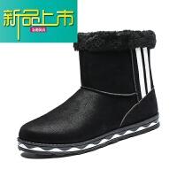 新品上市棉靴男士冬季加绒加厚保暖短靴中帮雪地靴面包韩版潮流高帮男靴子