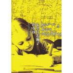 【旧书二手书9成新】心里住着狮子的女孩 [美] 格林博格,张思婷 9787532752010 上海译文出版社