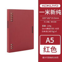 日本国誉(KOKUYO)一米新纯系列超薄活页本子A5/B5进口笔记本子野帐手账本替换芯A4资料册