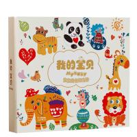 宝宝成长纪念册相册儿童影集日手工粘贴式记录